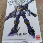 MG 1/100 (6645) Xm-x2 Crossbone Gundam X2 Ver. KA