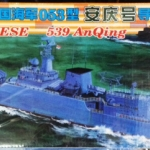 1/350 CHINESE 539 AnQing FRIGATE