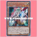 CROS-JP033 : Yuki Usagi (Secret Rare) Asia