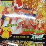 [STK] Infernape Set