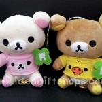 ตุ๊กตาน้องหมี Rilakkuma และ Korilakkuma ถือใบไม้ ขนาด 8 นิ้ว (ราคาต่อคู่ค่ะ)