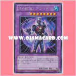 PP14-JP005 : Masked HERO Acid (Secret Rare)