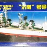 1/260 Chinese Navy Missile Jinan
