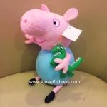ตุ๊กตาหมู Peppa Pig ขนาด 10 นิ้ว