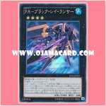 DP15-JP019 : Full Armored - Black Ray Lancer (Super Rare)