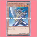MB01-JP012 : Buster Blader (Millennium Rare)