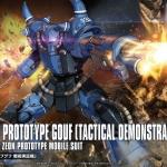 Prototype Gofu (Battle Plan Actual Proof Type)