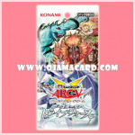 Booster SP : Tribe Force [SPTR-JP] - Booster Pack (Japanese-Asian Version)