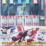 Gundam Marker Astray SET