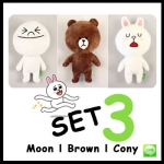 SET ตุ๊กตาไลน์ 3 ตัว ( Moon, Brown, Cony ) ขนาด 45 cm.