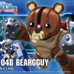 HG GPB-04B Bearguy