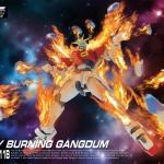 HG 1/144 Try Burning Gundam [HS]