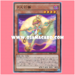DBLE-JP010 : Lunalight Kaleido Chick / Moonlight Kaleido Chick (Ultra Parallel Rare)