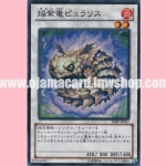 SHSP-JP057 : Pyrallis, the Blazing Purple Dragon (Super Rare)