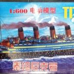 1/600 Titanic