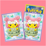 Pokémon Card Official Sleeve Mega Slowbro's Poncho-clad Pikachu 32 ct.