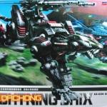 [STK] ZOIDS 1/72 (020) Lightning Saix