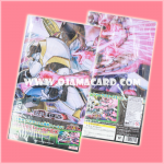 Yu-Gi-Oh! ZEXAL OCG Sneak Peek Playmat / Duel Field - EX Gathered! Xyz Three Major / Number C32: Shark Drake Veiss, Number C39: Utopia Ray, and Neo Galaxy-Eyes Photon Dragon