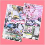 Yu-Gi-Oh! ZEXAL OCG Sneak Peek Playmat / Duel Field - EX Gathered! Xyz Three Major / Number C32: Shark Drake Veiss, Number C39: Utopia Ray, and Neo Galaxy-Eyes Photon Dragon