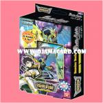 Battle Spirits Sword Blade Saga : Chaos Tornado (BSS22-2) แบทเทิลสปิริตส์ ซอร์ดเบลด ซาก้า บูสเตอร์ 22 (ภาค 5 ชุดที่ 5) + X-Rare 4 ใบฟรี!!