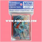 VG Sleeve Collection Mini Vol.135 : Chrono Jet Dragon: 60ct.