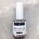 Plastic Model Cement [ABS]/ กาวสำหรับงานโมเดล