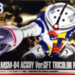 [BEARMO] Acguy Ver.GFT TriColor Paint