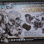 Metal Slug 1/35 Super Vehicle Walker Type 001 S.Gunner Model Ordinary Off-White
