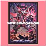 VG Sleeve Collection Mini Vol.217 : Lawless Mutant Deity, Obtarandus 70ct.