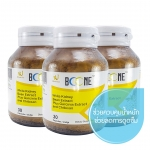 SANAYLORRIENT BOONE White Kidney Bean Extract(30 tabs/bottle)เสน่ห์ลอเรียนท์ บูนี่ สารสกัดจากถั่วขาว (30 เม็ด / ขวด)3ขวด