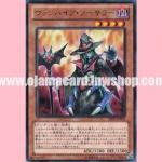 SHSP-JP029 : Vampire Sorcerer (Rare)
