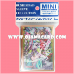 "Bushiroad Sleeve Collection Mini Vol.125 : Cosmic Regalia, CEO Yggdrasill"" x53"