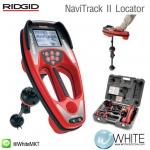 NaviTrack II Locator ยี่ห้อ RIDGID (USA)