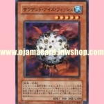 EXP1-JP005 : Thousand-Eyes Jellyfish (Common)