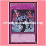 GDB1-JP040 : Sakuretsu Armor / Reactive Armor (Gold Rare)