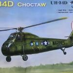 1/72 UH-34D Choctaw [Hobby Boss]