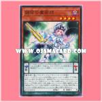 RC02-JP015 : Harmonizing Magician / Tune Magician (Super Rare)