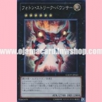 GAOV-JP043 : Photon Strike Bounzer (Super Rare)