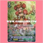 G-TD03/002TH : สาวน้อยบุปผาแห่งดอกรานังคูลัส, อาร์ช่า (Ranunculus Flower Maiden, Ahsha) - SP แบบโฮโลแกรมฟอยล์ ฟูลอาร์ท ไร้กรอบ (Full Art)