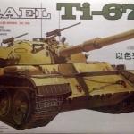 1/35 Israel Ti-67 [Trumpeter]