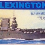 1/2000 LEXINGTON