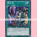 ST12-JP028 : The A. Forces (Common)