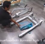 VDO แนะนำการประกอบเครื่องยกตัวไฟฟ้า #Burmeier Agile II จากเยอรมัน
