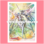 VG Official PROMO Card Sleeve : Genesis Dragon, Excelics Messiah 53ct.