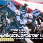 HG OO (16) 1/144 MSJ-06II-ET Tieren Space Commander Type