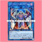 LVP1-JP001 : Perpetual King Archfiend / Perpetual King Daemon (Super Rare)