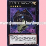 CPZ1-JP020 : Number 33: Chronomaly Machu Mech (Rare)