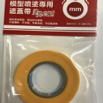 Model Special Tape 8mm [ManWah]