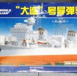 1/260 Chinese Dalian
