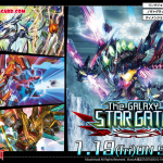 [Pre-Order] G Extra Booster 3 : The GALAXY STAR GATE (VG-G-EB03) - Booster Box